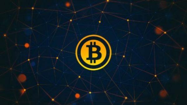 acessando-bitcoin-600x338