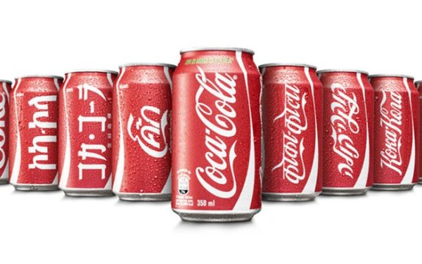 jovem-aprendiz-coca-cola-600x375 2019