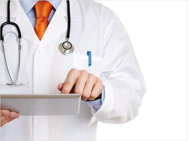 marcação-da-perícia-médica-do-inss-600x450 2019