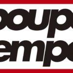 poupatempo-agendamento-150x150 2019